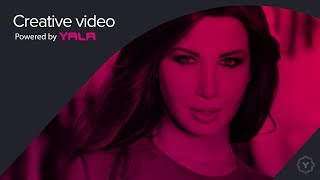 نانسى عجرم إنت إيه (lyric karaoke version)
