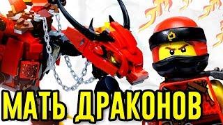 LEGO Ninjago 70653 Первый Страж Обзор
