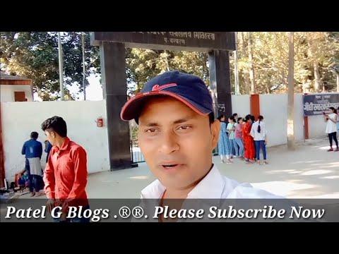 भितिहारवा गांधी आश्रम Patel G Blogs.