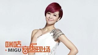 郁可唯(Yisa),1983年10月23日出生于四川省成都市,中国内地流行乐女歌手。 2009年,郁可唯因获得湖南卫视《快乐女声》全国第四名而出道歌坛。2010年,郁可唯凭借首张个人专辑《蓝短裤》获得MusicRadio中国TOP排行榜内地年度最佳新人。2011年,郁可唯凭借《微加幸福》专辑获得音乐先锋榜年度22...