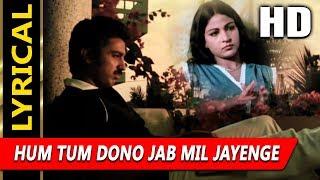Hum Tum Dono Jab Mil Jayenge With Lyrics|Lata   - YouTube