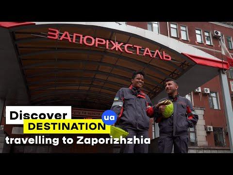 How to travel Ukraine: Zaporizhzhia. Discover Destination UA: Episode 13