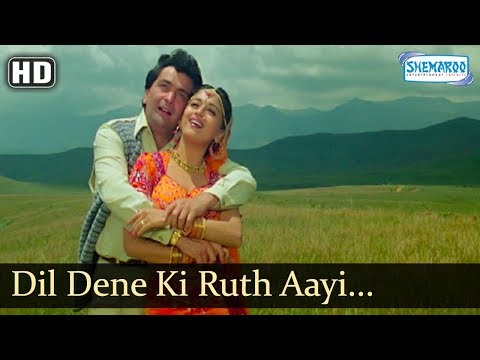 Madhuri Dixit & Rishi Kapoor Song - Dil Dene Ki Ruth Aayi (HD) - Prem Granth - Best Romantic Song Mp3