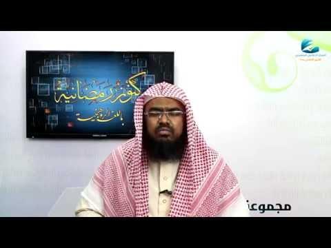 كنوز رمضانية (7) | باللغة الروهنجية | فضل العمرة في رمضان | للشيخ عبدالله عبدالرحمن