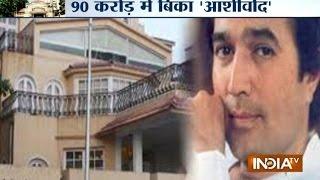 Rajesh Khanna's Bunglow 'Aashirwad' Sold for Rs. 90 Crore