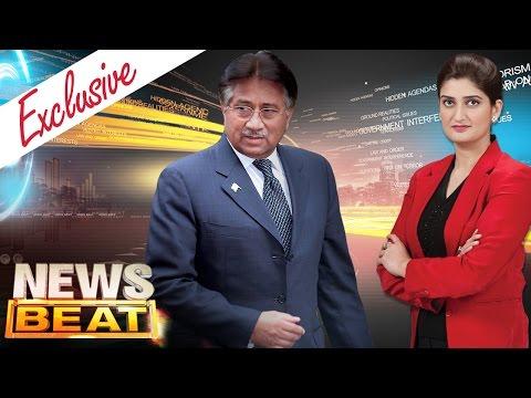 Pervez Musharraf Exclusive
