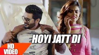 Hoyi Jatt Di  Manjit Sahota