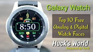 Galaxy Watch & Gear S3 Top 10 Baddest Free Analog/Digital Watch Face