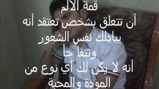 تحميل اغاني سمسم شهاب قالت MP3