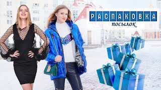 Распаковка огромной посылки с примерка одежды от Gepur #14 | Ожидание VS Реальность NikiMoran