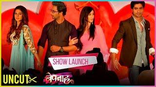 Bepanaah Show Launch Full Uncut Video | Jennifer Winget, Sehban Azim, Harshad Chopra
