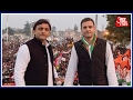 Akhilesh Yadav, Rahul Gandhi To Hold Joint Road Show In Agra