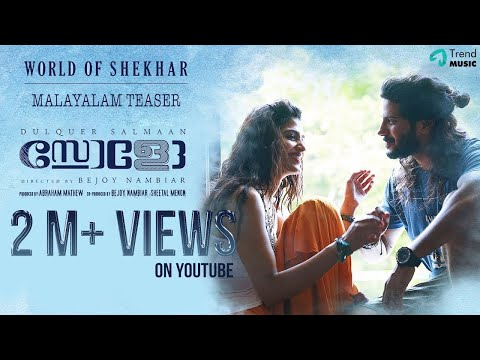 Download Solo - World of Shekhar | Malayalam | Dulquer Salmaan, Sai Dhanshika, Bejoy Nambiar | TrendMusic HD Video