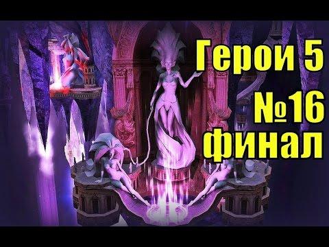 Wog для героев меча и магии