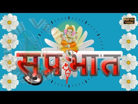 Beautiful Good Morning Hd Quotes In Marathi Videos