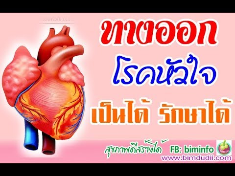 Thrombophlebitis เรื้อรังการวินิจฉัย