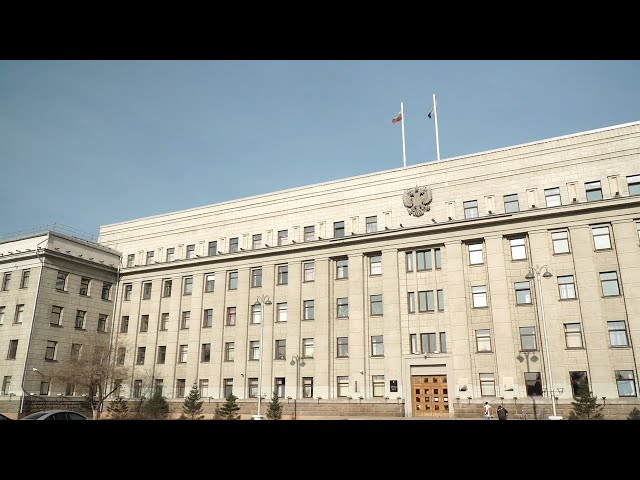 Бюджет Иркутской области принят в окончательном чтении