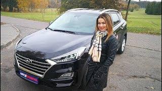 New Hyundai Tucson 2019/ Хёндэ Туссан: отзывы Виктория Алешко