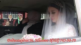 Свадьба Амирхана и Анисы Ловзар 2017 г.
