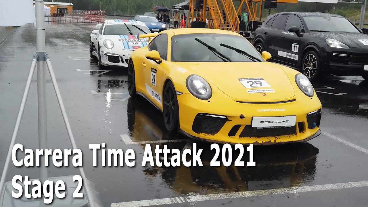 Carrera Time Attack 2021 Stage 2 / 27.06.2021, Belarus