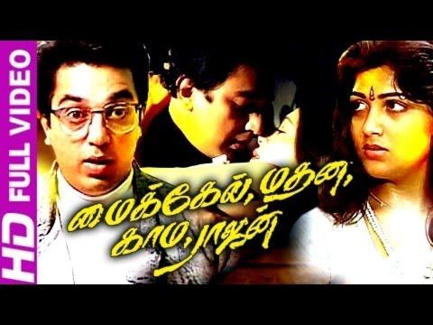 Download Michael Madana Kama Rajan Tamil Full Movie HD HD Mp4 3GP Video and MP3