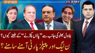 Clash with Imran Khan   GNN   07 July 2021