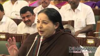 CM Jayalalitha Makes Fun of DMK at TN assembly - Dinamalar