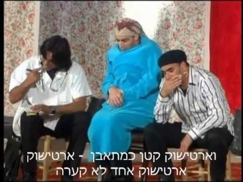 סבתא זוהרה - מערכון מצחיק במרוקאית!