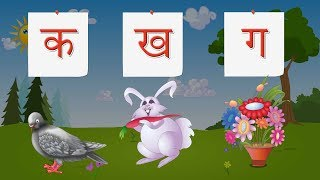 Hindi Varnamala   Hindi Alphabet   क ख ग   Ka Kha Ga With Pictures    Kids Whole Earth India