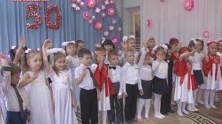 "Детский сад № 11 ""Колобок"" отметил 50-летний юбилей"