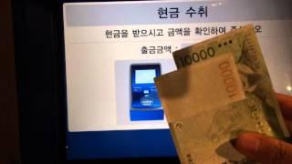 Coinplug Bitcoin ATM South Korea