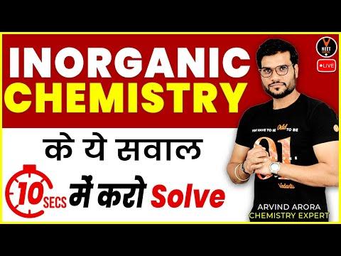 Inorganic Chemistry Tips And Tricks #4 | NEET 2021 Preparation ...