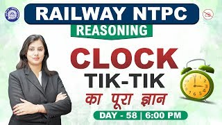 Clock | Railway NTPC 2019 | Reasoning | 6:00 PM