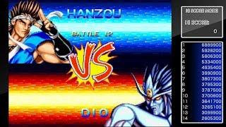 [PS4]World Heroes 2 : HiScoreMode : Hanzou 20170526