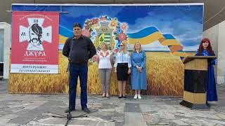 Завершився міський етап Всеукраїнської військово-патріотичної гри «Сокіл» («Джура»)