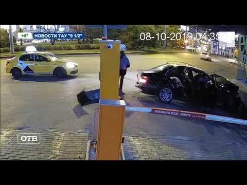 ОТВ 08 10 19 21 00 ДТП БЦ Высоцкий