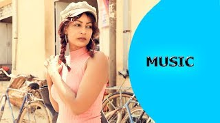 Ella TV - Helen Meles  - Tezareb - New Eritrean Music 2017 - ( Official Music Video ) - Hot Guayla