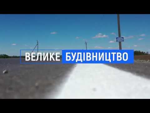 Завершено поточний середній ремонт автомобільної дороги загального користування місцевого значення  С-02-20-21 (Вінниця-Турбів-Гайсин-Велика Михайлівка)-Гордіївка км 7+659 – км 12+271