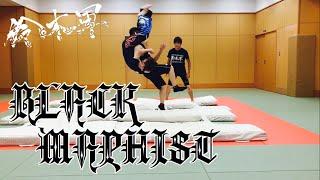 ブラックメフィスト〜プロレス技〜