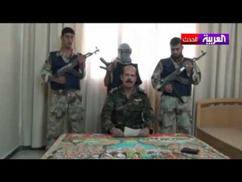 انشقاق العقيد الطيار يوسف الأسد عن النظام السوري