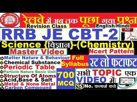RRB JE (CBT- 2)#Top 700 Mcq Science Chemistry /rrb NTPC |Previous Year Topic wise Que /जल्दी देख लो