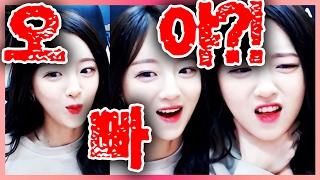 지혜의 폭동 일으키는법ㅋㅋㅋ 오빠야+염불리믹스 :: OzilHye