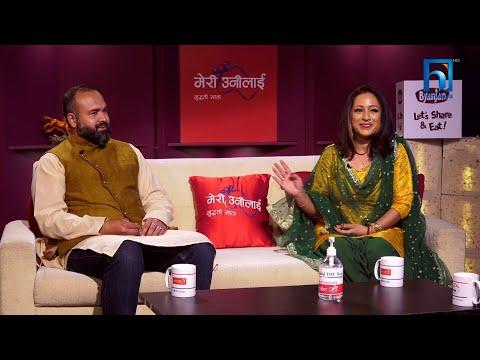 Jeevan Sathi | S5 E7 | Pretty Kour & Kamal Raj Bhatta | Promo