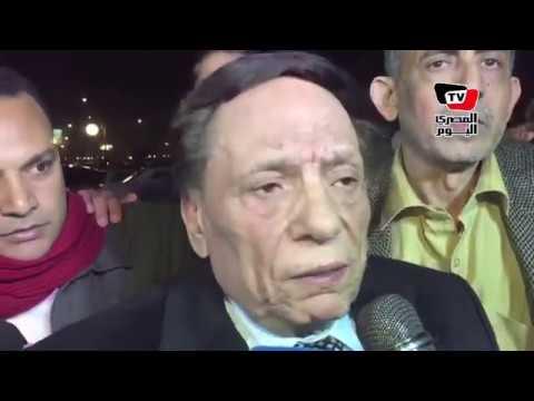 عادل إمام في عزاء أحمد راتب: مصر فقدت فنان وأنا فقدت صديق عزيز