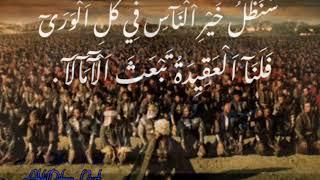 زمن جميل كان فيه سمونا By Abdelhalim