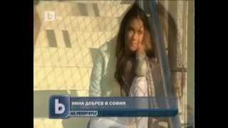 Нина Добрев и Йен Сомерхолдер, Нина в Софии (Болгария) - 31.05.2012