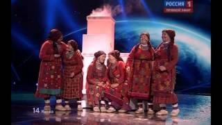 22 Май - 23.58.10 - ЕВРОВИДЕНИЕ - 2012.  -Бурановские бабушки.mp4