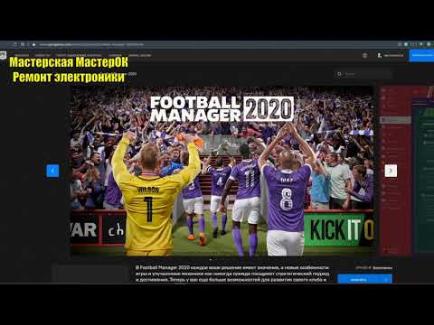 НА ШАРУ #5. Watch Dogs 2. Football Manager 2020. Stick It To The Man! для EpicGames