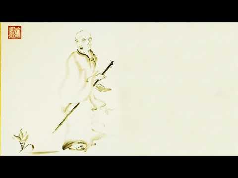Vidéo de Ryōkan Taigu