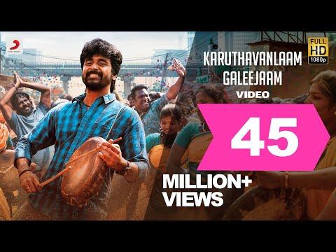 Download Velaikkaran - Karuthavanlaam Galeejaam Video   Sivakarthikeyan, Nayanthara   Anirudh HD Video